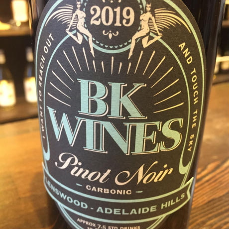 カーボニック ピノ・ノワール 2019 / 赤 / BKワインズ / オーストラリア・アデレード ヒルズ / SO2 20mg/l