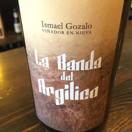 ラ・バンダ・デル・アルギリコ 2019【*ラベル不良などのリマークワイン】/ 白 /ミクロ・ビオ・ワインズ / スペイン・セゴビア / SO2 9mg/l