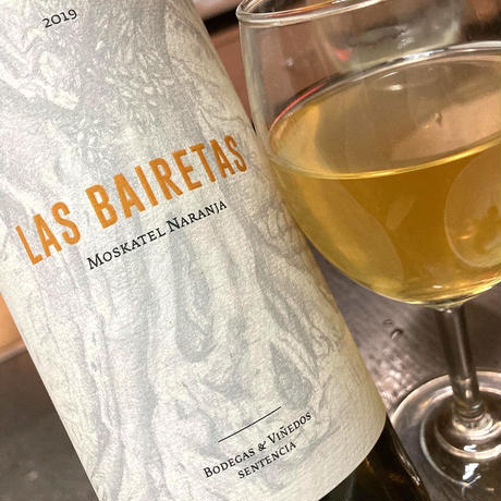 ラス・バイレタス2019 / 白(オレンジ) /センテンシア / スペイン・バレンシア / SO2 58mg/l