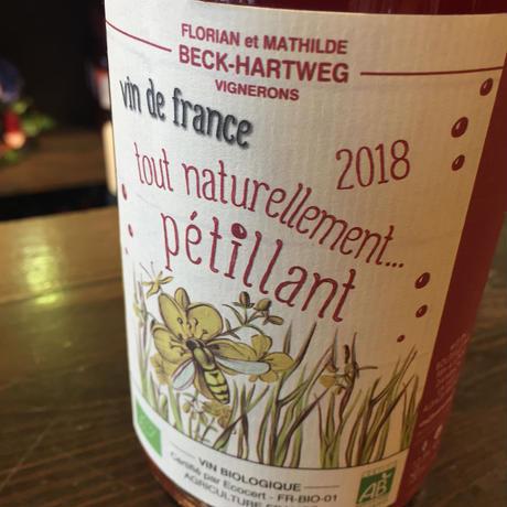 トゥ  ナチュレルモン  AOC アルザス2018 / ロゼ泡 /フロリアン&マチルダ / フランス・アルザス / SO2無添加