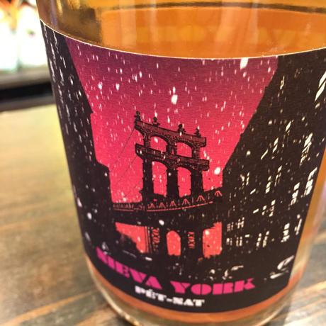 ニエヴァ・ヨーク・ペット・ナット・ロゼ / ロゼ泡 /ミクロ・ビオ・ワインズ / スペイン・セゴビア / SO2 無添加