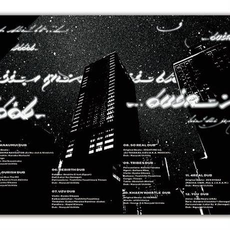 J.A.K.A.M. / ASTRAL DUB WORX LP