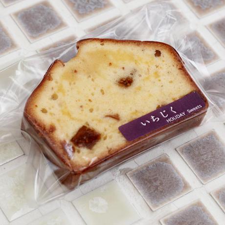 パウンドケーキ カット(いちじく)