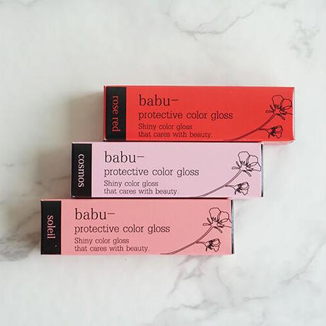 babu-beaute バブーボーテ プロテクティブカラーグロス ローズレッド