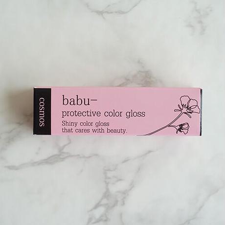 babu-beaute バブーボーテ プロテクティブカラーグロス コスモス