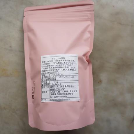 もだま工房 トゥルシー茶(ホーリーバジル)