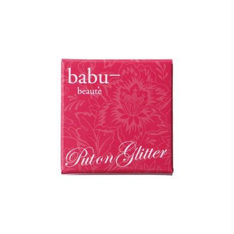 babu-beaute バブーボーテ プットオングリッター ラズベリーピンク