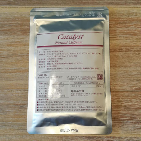 Catalyst Natural Caffeine