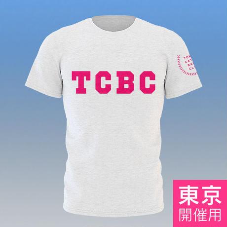 TOKYO CATCH BALL CLUB 2019 Tシャツ【東京開催用】