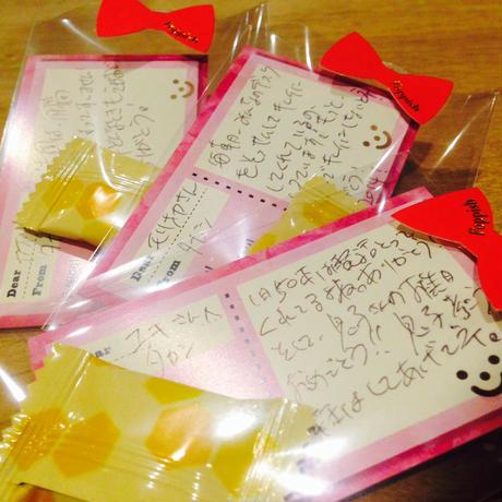 【サンクスカード】 ほめらレター トライアルセット(個人用 30枚)