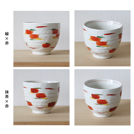 【セット】赤筆五彩 湯呑み 5客セット