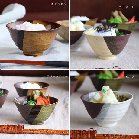 ココカラ 塗り分け ご飯茶碗 4種