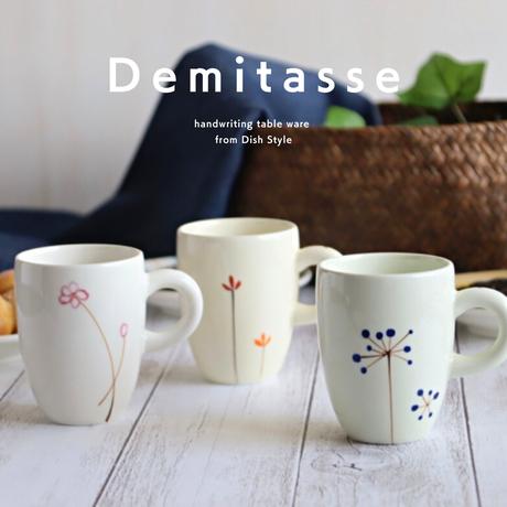 花咲くちょこっとデミタスマグカップ  3色(青・赤・ピンク)