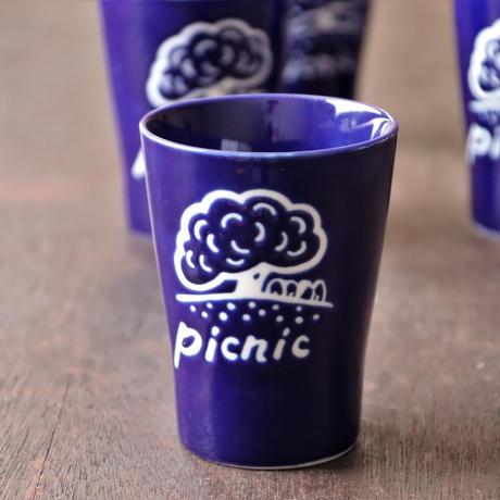 Have a picnic 瑠璃色 マルチタンブラー