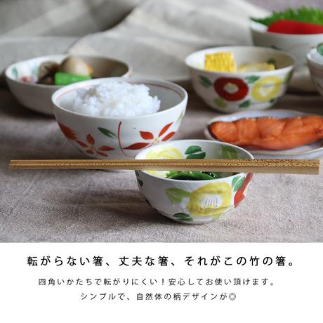 竹膳 2種 縞々菜箸 / 点々食事箸