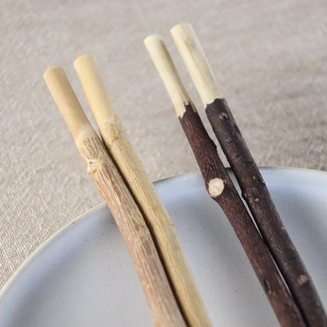 オーガニック箸 天然木 箸 2色 ナチュラル・ダークブラウン
