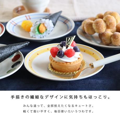 【セット】スケッチポーセリン 和皿セット