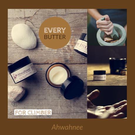 Ahwahnne/エブリバター