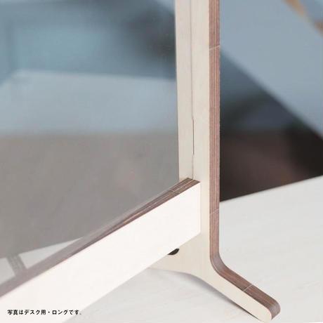 木製パーテーション TYPE-H1010 寸法:886×1010×260mm(カウンターの高さ700mm用)