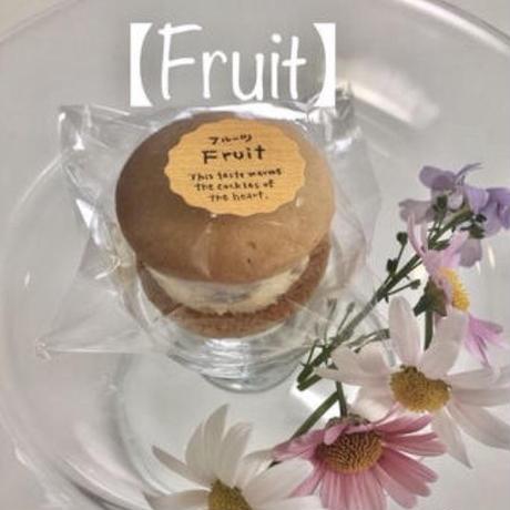 おはなの特製バターサンド フルーツ