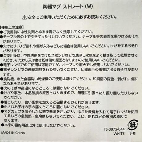 シュガ~マグカップ(パイナップル)