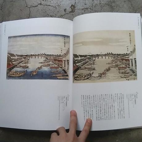 日本橋 描かれたランドマークの四〇〇年