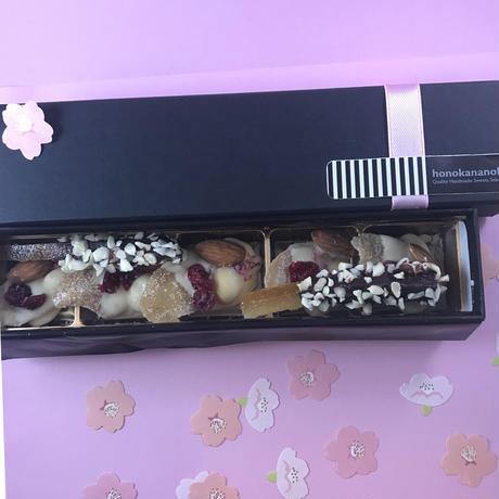 桜香るジンジャーチョコレート&オランジェット