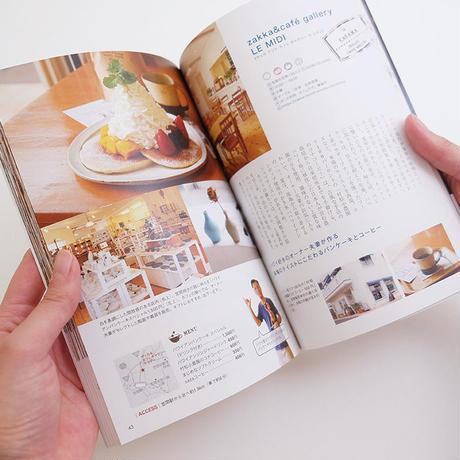 茨城カフェ日和 ときめくお店案内