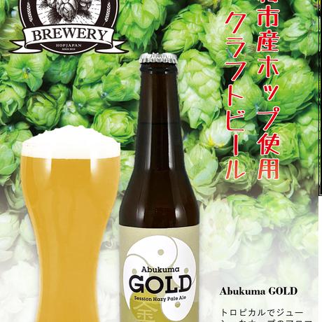 Abukuma GOLD6本セット