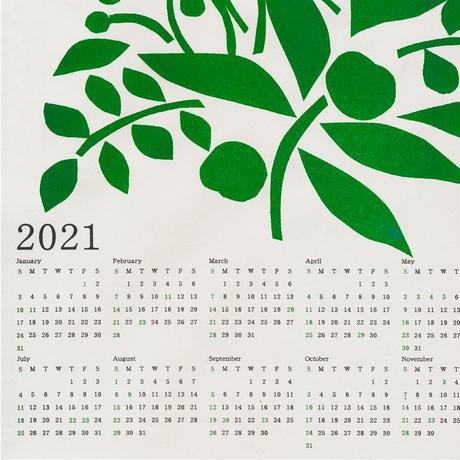 Horihatamao Calendar 2021