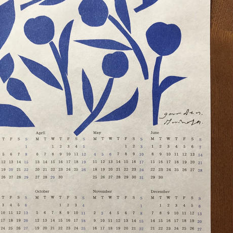 Horihatamao Calendar 2020