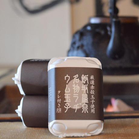 飯坂温泉名物ラヂウム玉子 6個入たれ付き×3箱