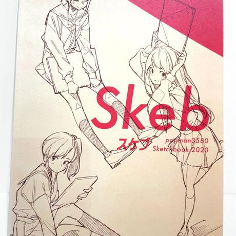 popman3580 『Skeb』Sketchbook 2020 /【Charm】