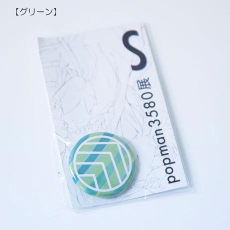 popman3580  /【S】缶バッジ