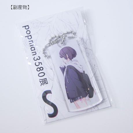 popman3580  /【S】キーホルダー