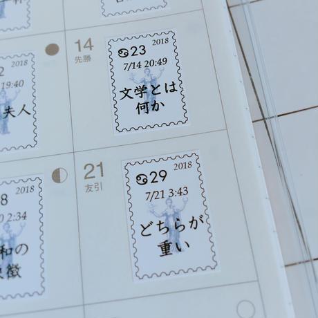 <バックナンバーです>切手風シール #サビアンシンボル物語  「第4集 蟹座」ホワイト