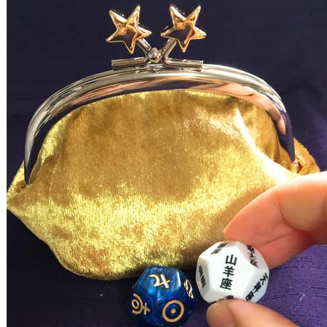 山羊座黄金期ファイナル #ゴールデンご利益ダイサー #アストロダイサー ゴールド 本体仮予約 ¥0決済