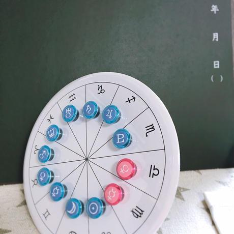 M-004 #ホロスコープ台座 シンプルモデル +豆惑星マグネットジェネリック  ブルー