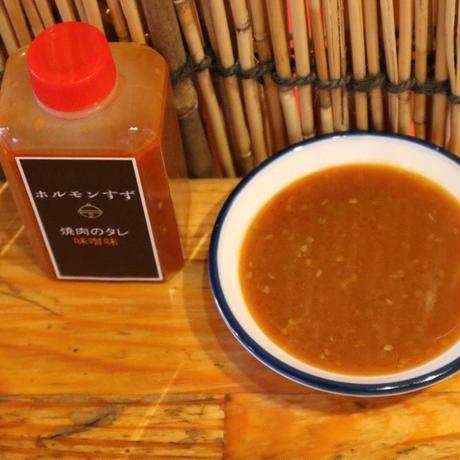 焼肉のタレすず味噌味3個セット