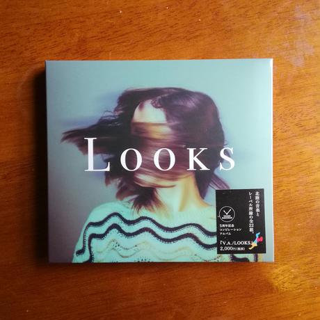 TOKEI RECORDSコンピレーション「LOOKS」