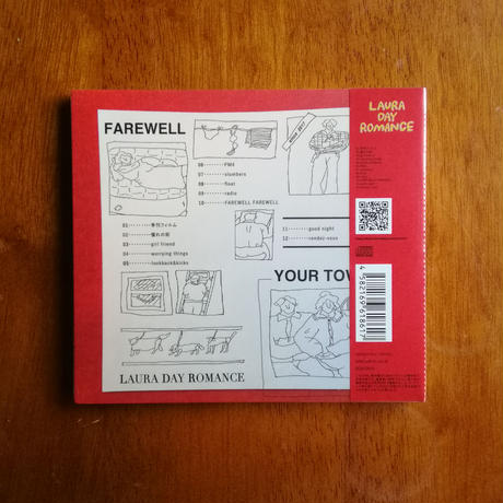 Laura day romance「farewell your town」