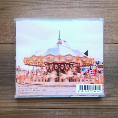 the circus「PARK」