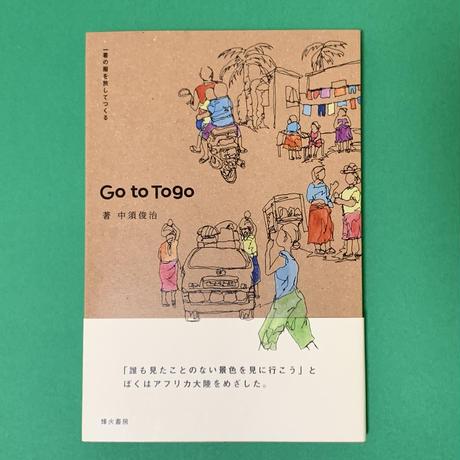 Go to Togo