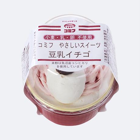 コミフ やさしいスイーツ豆乳イチゴ