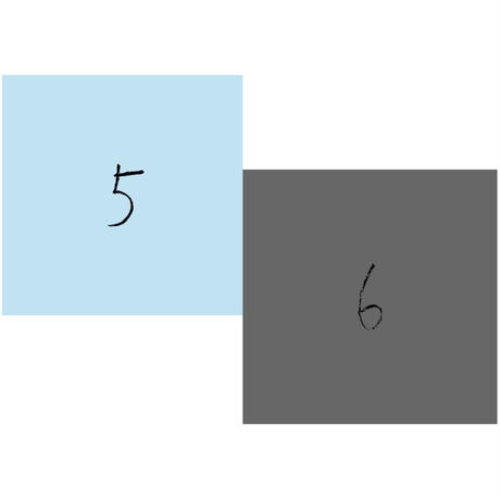 5e4d0b9794cf7b4cae6e12d8