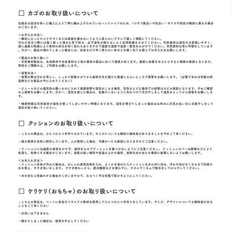 【ホテルスネコ応援セット】ビオシャワー180ml&ケリケリおもちゃ