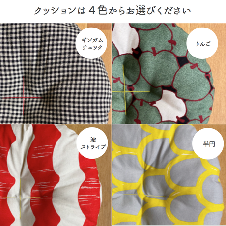 【楕円・Sサイズ】天然素材100%のカゴ・クッションのセット