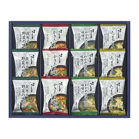 ろくさん亭 道場六三郎 スープ・味噌汁ギフト B-C12   ★非常食にもいいかも!★