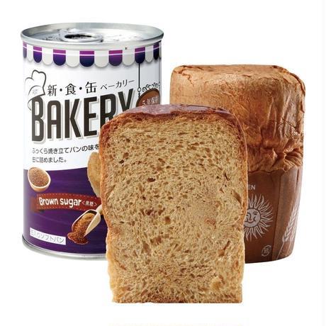 新・食・缶ベーカリー 缶入りソフトパン ギフトセット 5年 8缶セット