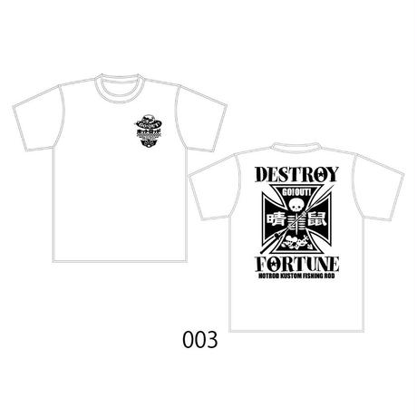 HOTROD  DESTROY T 003ホワイト